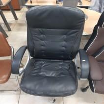 중역 의자