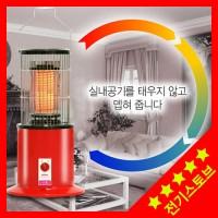 [PT528] 전기스토브(히터)