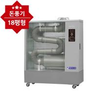 [PT575] 원적외선 튜브히터/돈풍기 MSH-80 (18평)
