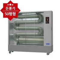 [PT578] 원적외선 튜브히터/돈풍기 MSH-180 (50평)