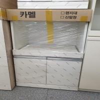 [PT593] 렌지대/렌지다이